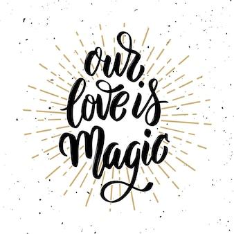 Nasza miłość to magia. ręcznie rysowane motywacja napis cytat. element na plakat, kartkę z życzeniami. ilustracja