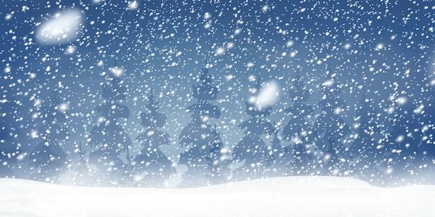Naturalne Tło Zima Boże Narodzenie Z Błękitne Niebo, Ciężkie Opady śniegu, Płatki śniegu W Różnych Kształtach I Formach, Zaspy śnieżne. Zimowy Krajobraz Ze Spadającymi świętami Bożego Narodzenia świecącymi Pięknym śniegiem. Premium Wektorów