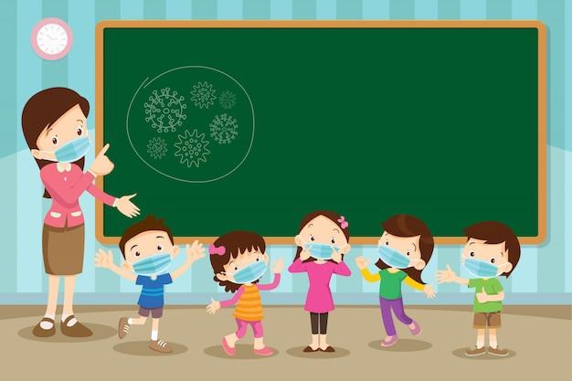Nauczyciel i dzieci noszą medyczną maskę na twarz z miejscem na kopię