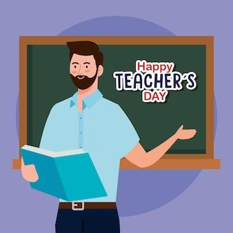 Nauczyciel mężczyzna z książką i projektem zielonej tablicy, szczęśliwy dzień nauczyciela i motyw edukacji