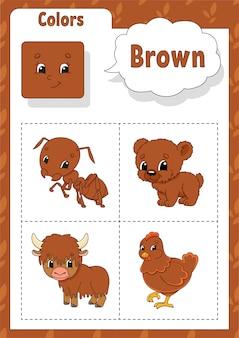 Nauka kolorów. brązowy kolor. kartami dla dzieci.