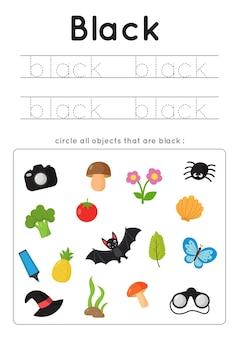 Nauka kolorów dla dzieci. czarna karta flash. materiały edukacyjne dla dzieci. zestaw obiektów w kolorze czarnym.