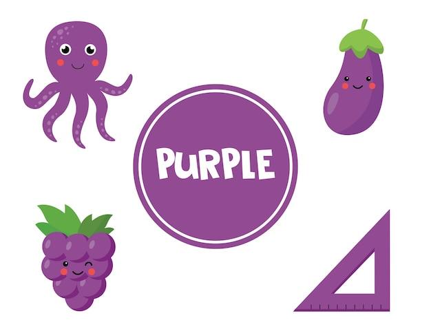 Nauka kolorów dla dzieci. kolor purpurowy. różne zdjęcia w kolorze fioletowym. arkusz edukacyjny dla dzieci. gra w karty dla przedszkolaków.