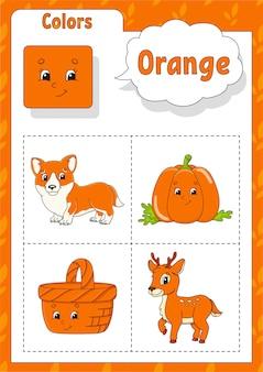Nauka kolorów. kolor pomarańczowy. kartami dla dzieci.