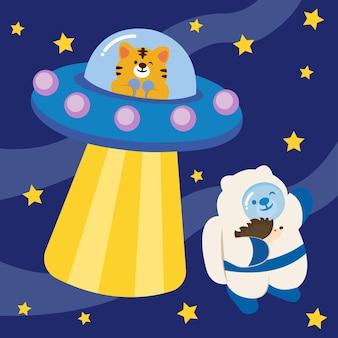 Nauka rozwinęła się tak bardzo, że można zbudować statki kosmiczne