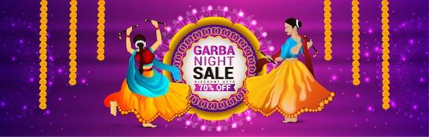 Navratri dandiya dance night pose banner