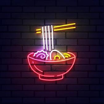 Neon ramen, jasny szyld, jasny baner. ramen logo neonowe, godło. ilustracja wektorowa