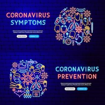 Neonowe banery koronawirusa. ilustracja wektorowa promocji medycznej.