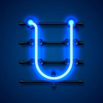 Neonowe litery u, szyld projektu sztuki. ilustracja wektorowa