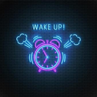 Neonowy budzik. dzwoniący zegar z parą. obudź się. ilustracja.