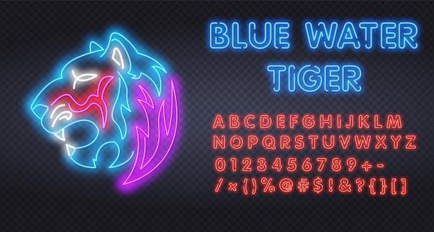 Neonowy tygrys 2022. dzikie zwierzę, zoo, projektowanie przyrody. noc jasny neon, kolorowy billboard, jasny baner. ilustracja wektorowa w stylu neonowym.