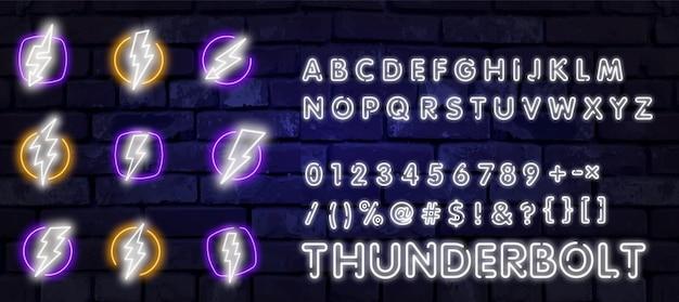 Neonowy zestaw piorunów. świecący znak elektryczny flash, ikony zasilania elektrycznego pioruna.