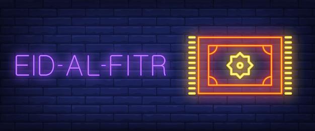 Neonowy znak eid-al-fitr. świecące napisy barowe i dywan modlitewny