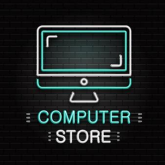 Neonowy znak komputera do dekoracji na tle ściany. realistyczne neonowe logo dla sklepu komputerowego. koncepcja sklepu elektronicznego i technologii.