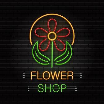 Neonowy znak kwiatu do dekoracji na tle ściany. realistyczne neonowe logo dla kwiaciarni. koncepcja kwiaciarni i zawód kwiaciarni.
