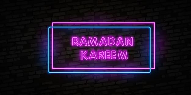 "Neonowy znak ramadan kareem z napisem. arabski napis oznacza ""ramadan kareem""."