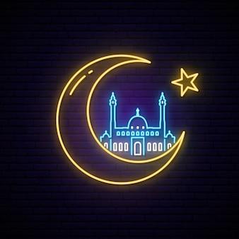 Neonowy znak ramadan kareem.