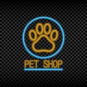 Neonowy znak sklepu zoologicznego świecący i świecący jasny szyld na logo sklepu z łapą zwierzęcia