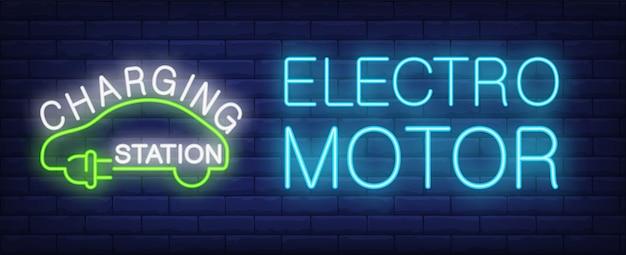 Neonowy znak stacji ładującej elektrycznie