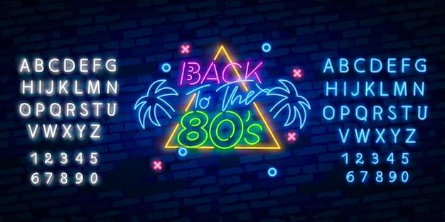 Neonowy znak w stylu retro, lekki baner, szyld neonowy