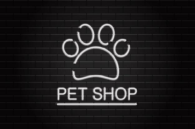 Neonowy znak wyposażenia dla zwierząt domowych do dekoracji na tle ściany. realistyczne neonowe logo dla sklepu zoologicznego. pojęcie opieki weterynaryjnej i zwierząt.