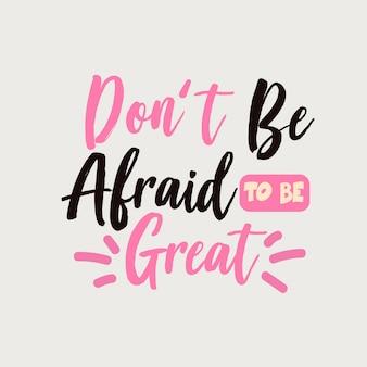 Nie bój się być świetnym cytatem z liternictwa