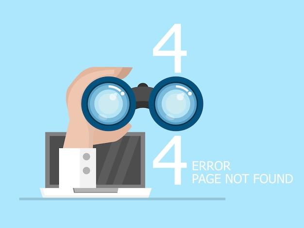 Nie znaleziono strony błędu 404 ilustracja płaska konstrukcja