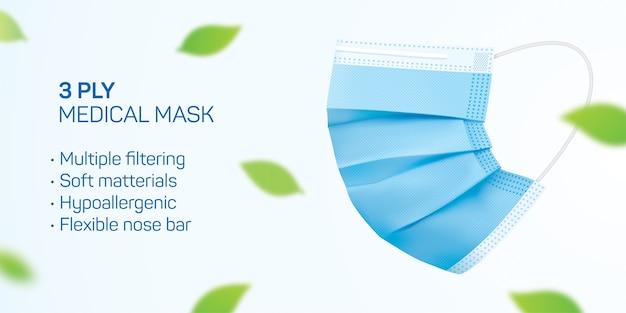 Niebieska maska medyczna z zielonymi liśćmi. projekt maski chirurgicznej ochrony przed wirusami z miejscem na kopię.