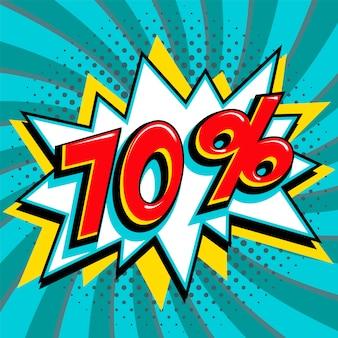 Niebieska wyprzedaż 70% banner internetowy. komiks w stylu pop-art siedemdziesiąt procent zniżki na promocję sprzedaży.