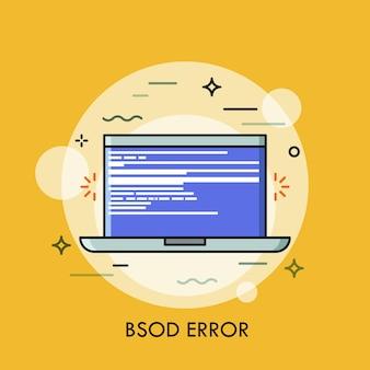 Niebieski ekran śmierci wyświetlany na laptopie. pojęcie błędu krytycznego, awaria systemu operacyjnego.