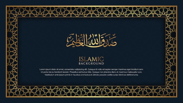 Niebieski i złoty islamski ozdobny ornament rama