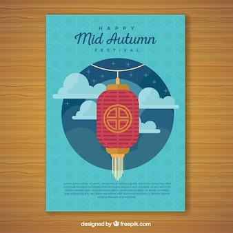 Niebieski plakat festiwalu środkowego atutu