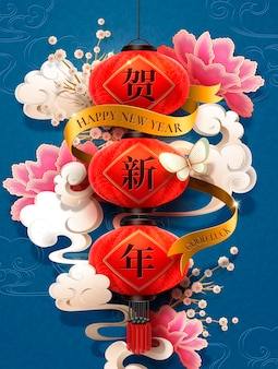 Niebieski projekt roku księżycowego ze słowami szczęśliwego nowego roku napisanymi chińskimi znakami na lampionach