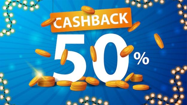 Niebieski sztandar cashback z dużą liczbą procentową 50, wokół złote monety. baner cashback dla twojej witryny w stylu kreskówkowym