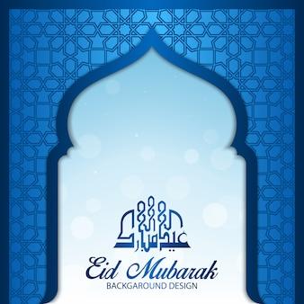 Niebieskie eid mubarak tle