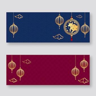 Niebieskie i ciemnoróżowe chińskie tradycyjne tło ozdobione złotym znakiem zodiaku wół