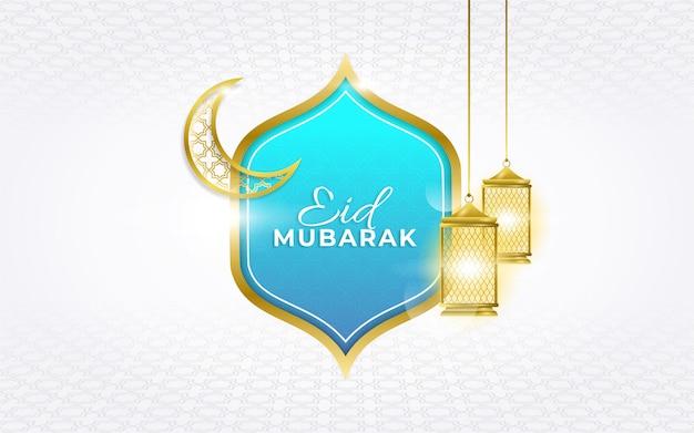 Niebieskie i złote pozdrowienia eid mubarak
