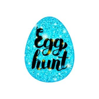 Niebieskie powitanie polowania na jajka. ilustracja wektorowa pocztówka wakacje wielkanocne z napisem.