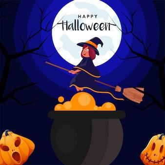 Niebieskie tło księżyca w pełni z kreskówkową czarownicą latającą na miotle, latarniami dyniowymi, nagimi drzewami i kociołkiem na happy halloween.