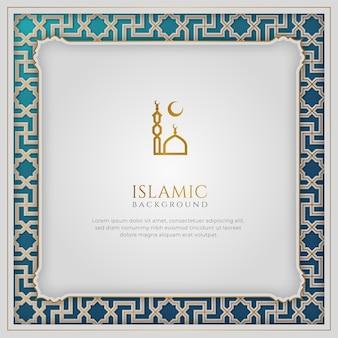 Niebiesko-biały luksusowy islamski tło z ozdobną ramą ornament