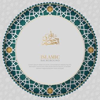 Niebiesko-biały luksusowy islamski tło z ozdobną ramką koło ornamentu