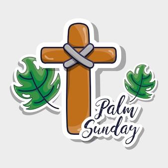 Niedzielne gałęzie palmowe z krzyżem katolickim