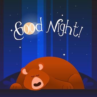 Niedźwiedź - ilustracja płaskie nowoczesne wyrażenie wektor. postać z kreskówki. obraz prezent niedźwiedzia śpiącego, życząc dobrej nocy.
