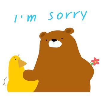 Niedźwiedź powiedzieć przepraszam, aby kaczka kreskówka wektor
