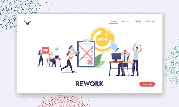 Niepokój o termin, przerób szablon strony docelowej. boss character krzyczy na pracowników biurowych za złą pracę. przedsiębiorcy ponowić dokumenty naprawianie błędów, stres. ilustracja wektorowa kreskówka ludzie