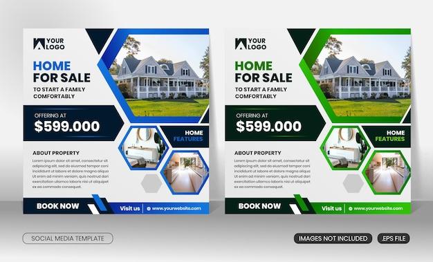Nieruchomości nowoczesny dom na sprzedaż szablon ulotki w mediach społecznościowych
