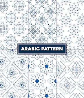 Niesamowita kolekcja tekstur bez szwu islamskich wzorów geometrycznych