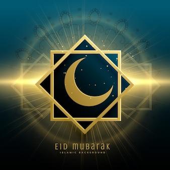 Niesamowite eid mubrak festiwal powitanie tle projektu