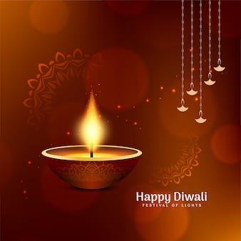 Niesamowite stylowe tło festiwalu happy diwali indian