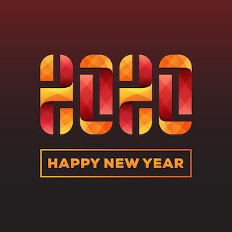 Niesamowite szczęśliwego nowego roku 2020 szablon wektor